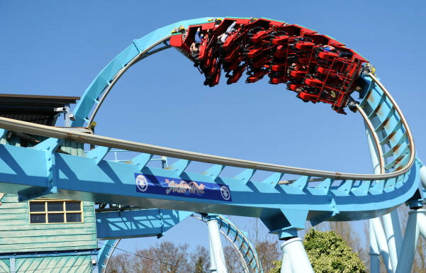 Shockwave at Drayton Manor theme park